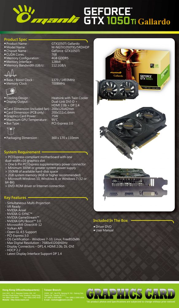 datasheet-geforce-gtx1050ti-gtx1050ti-n452_10