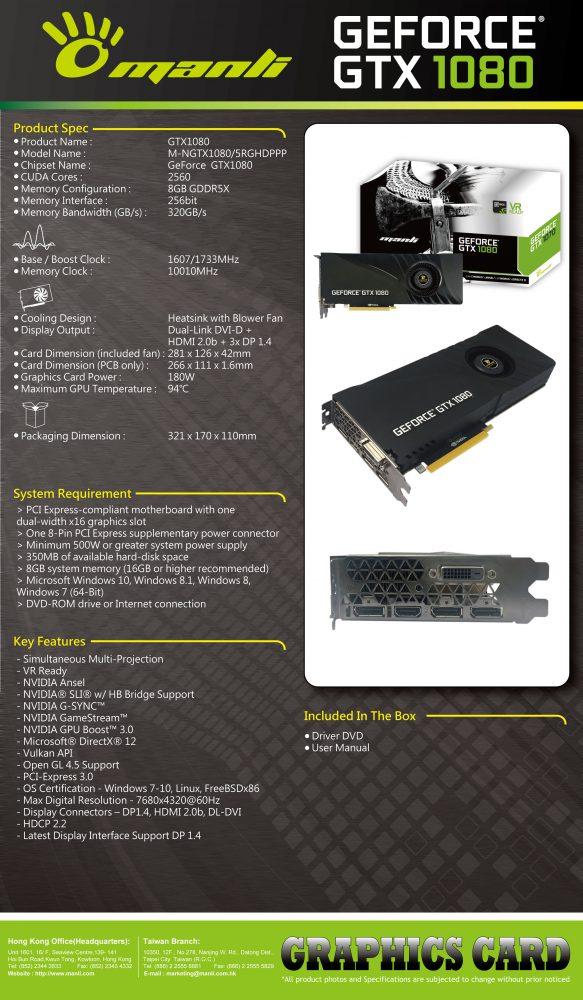 datasheet-geforce-gtx1080_f333g_n425